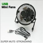 【PCサプライ用品】暑い季節に大活躍!角度調整可能!レトロでオシャレ コンパクト/USB鉄ファン USB鉄ファン 黒 1点