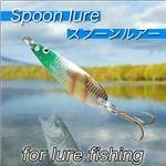 【釣具 ルアー】釣りの定番!スプーンルアー お得な30個セット/フィッシング 30個セット 1点