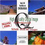 イメージギャップ High Quality Digital Image for Professional Vol.34 Traditional OKINAWA MUUS034