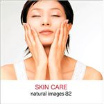 マイザ natural images Vol.82 SKIN CARE XAMMP0082