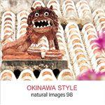 マイザ natural images Vol.98 Okinawa Style XAMMP0098