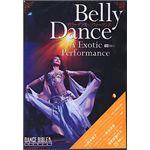 シンフォレスト ベリーダンス・パフォーマンス/Belly Dance A Exotic Performance SDA67