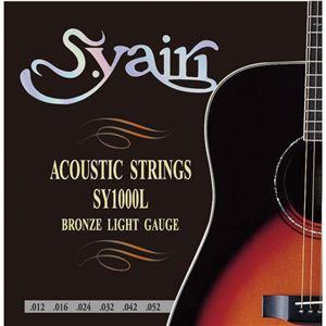 アコースティックギター弦 ライトゲージ SY1000L
