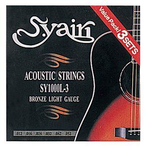 アコースティックギター弦 ライトゲージ 3セット SY1000L-3