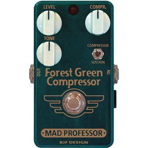 MADPROFESSOR コンプレッサー Forest Green Compressor