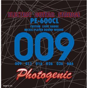 エレキギター弦 カスタムライトゲージ PE600CL