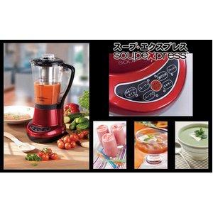 【キッチン革命】スープメーカー スープエクスプレス SE-510