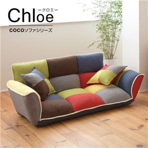 COCOソファシリーズ ジャンボカウチソファ(クッション2個付) Chloe YAO-0008-PWMC