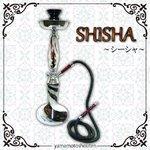 【水タバコ】シーシャ・HOOKAH(フーカー)/005/BROWN/55cm ※本体のみ