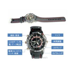 腕時計型防犯カメラ ハイビジョン腕時計型 耐水設計 小型カメラ通販