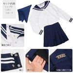 ★清純派☆女子高生セーラー服・長袖【コスプレ/制服】 レッドLサイズ