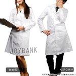 お医者さんの白衣☆ドクターコスチューム 5L:ドクター 《大きいサイズ》
