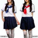 清純派☆女子高生セーラー服・半袖 【サイズS】ブルー