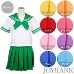 ジューシーカラーセーラー服★9color【制服/学生服】 グリーンLサイズ