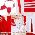 ジューシーカラーセーラー服★9color【制服/学生服】 ブルーLサイズ