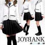 ホワイトジャケットの女子学生服セット