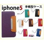 phone5 カードも入る手帳型ケース カバー ストラップも付けれる 白色