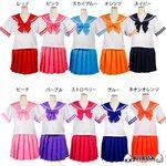 新色追加!10色のビタミンカラー☆セーラー服★10color♪【コスプレ/制服】スカイブルーLサイズ
