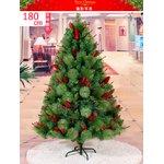 光ファイバー LE x'mas クリスマスツリー 高さ180cm Christmas tree グリーン 松かさ付き 密集 クリスマスグッズの詳細ページへ