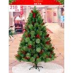 x'mas クリスマスツリー 高さ210cm Christmas tree グリーン 松かさ付き 密集 クリスマスグッズの詳細ページへ