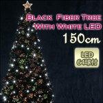 ブラックFツリー(ホワイトLED付)150cm WG-2625の詳細ページへ