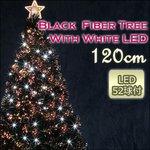 ブラックFツリー(ホワイトLED付)120cm WG-2624の詳細ページへ