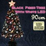 ブラックFツリー(ホワイトLED付)90cm WG-2623の詳細ページへ