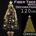 グリーンファイバーツリー(デコレーション付)120cm WG-3684GRの詳細ページへ