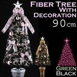 ブラックファイバーツリー/グリーンファイバーツリー(デコレーション付)90cm/ブラックの詳細ページへ