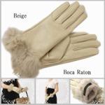 革手袋Boca Raton高級ファー付レザー手袋レディスグローブカシミヤウール/ベージュの詳細ページへ