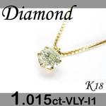 K18 イエローゴールド プチ ペンダント&ネックレス ダイヤモンド 1.015ct 4月誕生石の詳細ページへ