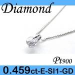 Pt900 プラチナ プチ ペンダント&ネックレス ダイヤモンド 0.459ct 4月誕生石の詳細ページへ