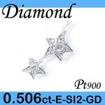 Pt プラチナ スター(星型) ペンダント&ネックレス ダイヤモンド 0.506ct 4月誕生石の詳細ページへ
