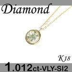 K18 イエローゴールド プチ ペンダント&ネックレス ダイヤモンド 1.012ct 4月誕生石の詳細ページへ