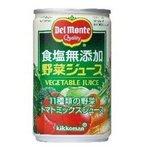 デルモンテ 野菜ジュース(食塩無添加)160g 30本の詳細ページへ