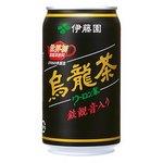 伊藤園 ウーロン茶 340g缶 24本の詳細ページへ