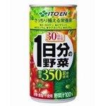伊藤園 1日分の野菜 190g 60本セットの詳細ページへ