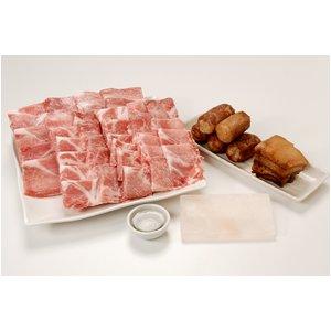 豚しゃぶ人気店「うかじ家」 うかじ豚岩塩プレート焼セット5人前