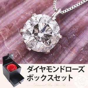 【ダイヤモンドローズジュエリーボックス付き】プラチナPT999 1ctダイヤモンドペンダント/ネックレス (鑑別書付き)