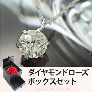 【ダイヤモンドローズジュエリーボックス付き】純プラチナ ダイヤ0.5ct ペンダント/ネックレス