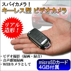 キーレス型 ビデオカメラJVE-3109E4G