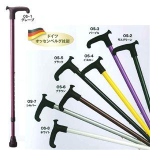OSシリーズドイツオッセンベルグ社製リハビリステッキ/リハビリ用杖伸縮杖 OS-7 シルバー