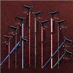 MYSTICKカーボンシリーズ折たたみ(5段調節) 杖/折りたたみ杖、スティック C-58/ ピンク/紅葉