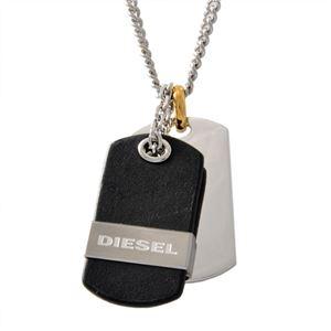 DIESEL (ディーゼル) DX1084040 ドッグタグ メンズ ネックレス ペンダント ブレイブマン(モヒカン)