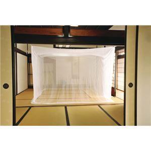 虫よけ吊り下げタイプ 『蚊帳 吊下』 約8畳用(約250×350×200cm)