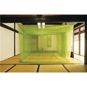 花粉対策 吊り下げタイプ 『蚊帳 花粉キャッチ 吊下』 約6畳(約250×300×200cm)