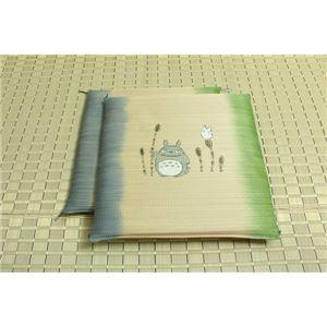 純国産/日本製 捺染返し い草座布団 『つくしトトロ 2枚組』 約55×55cm×2P