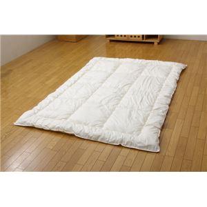 温度調節素材使用 寝具 『アウトラスト掛け布団』 アイボリー シングル 150×210cm