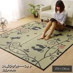 い草ラグカーペット 2畳 正方形 かわいい 猫 ねこ ネコ 『DXクロネコ』 約176×176cm (裏:不織布)の詳細ページへ