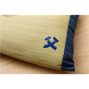 枕 まくら い草枕 消臭 ピロー 国産 『おとこの枕 くぼみ平枕』 約50×30cm 中材:低反発ウレタンチップ